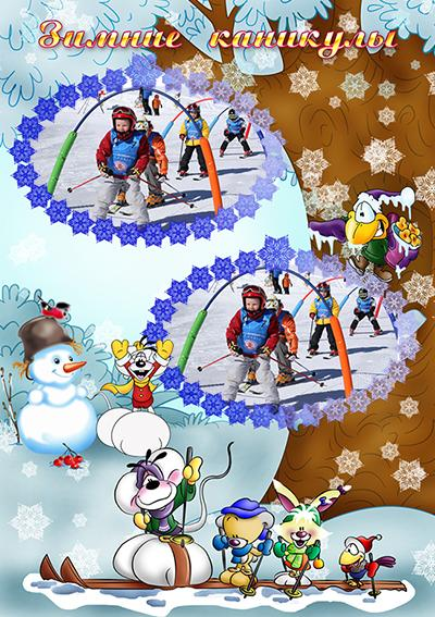 Рамочка на 2 фото с диддлами Зимние каникулы, On Line ...