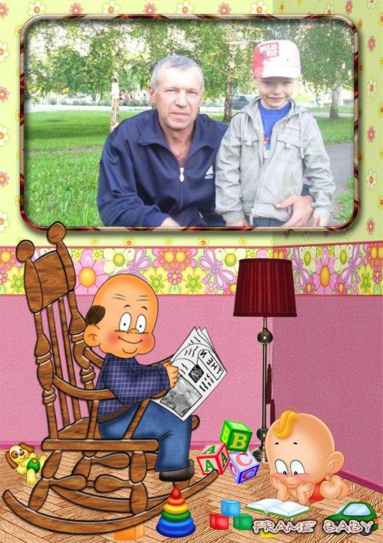 Мальчик поздравляет, открытка с днем рождения дедушке фотошоп