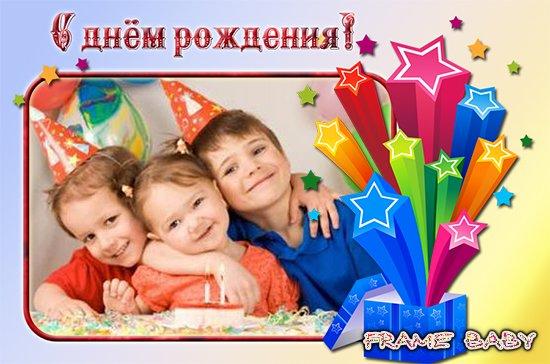 Картинки, открытки с днем рождения первокласснику