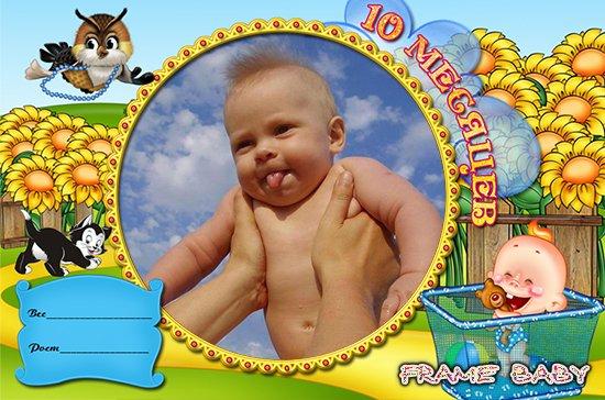 10 месяцев малышу открытка