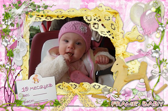 Картинка на 10 месяцев девочке, днем