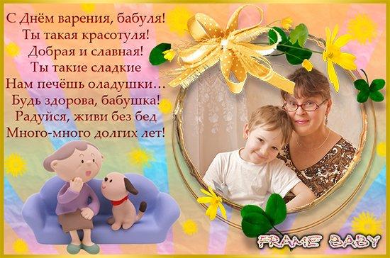Красивые стихи на день матери для бабушки