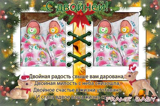 Приколы, поздравительные открытки с днем рождения внучкам двойняшкам