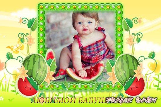 Открытки для бабушки с фотографией онлайн, поздравление для девочек