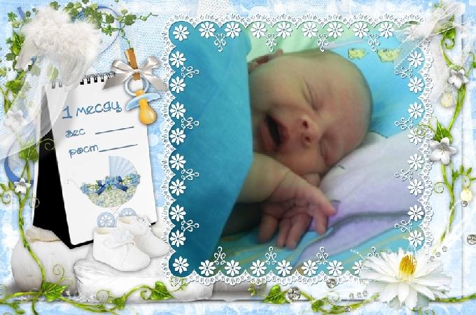 Днем рождения, открытки 1 месяц девочке для бабушки