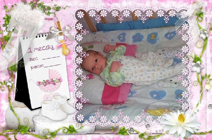 Поздравление новорожденный миша
